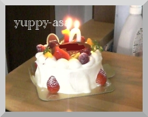 10ヶ月のケーキ