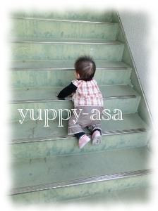 階段に目覚める